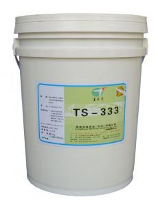 TS-333